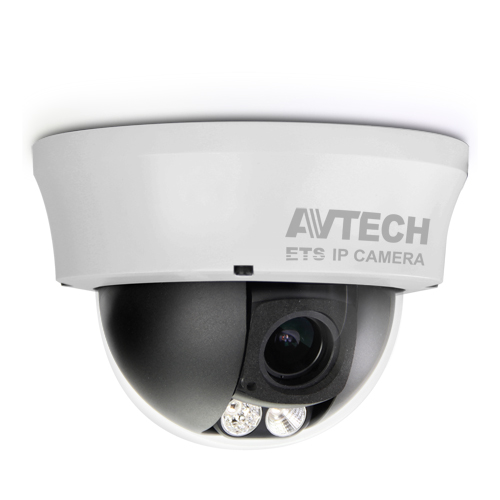 The Best IP Cameras, AVM532F